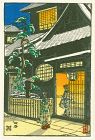Tsuchiya Koitsu Japanese Woodblock Print - Teahouse Yotsuya