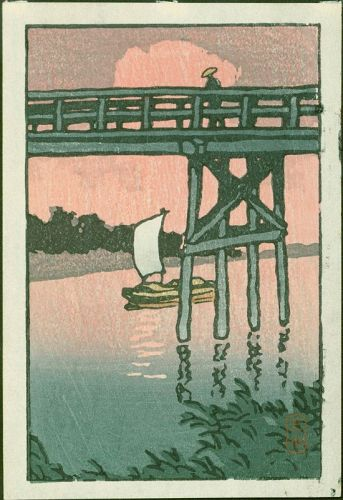 Kawase Hasui Japanese Woodblock Print - Bridge and Sailboat