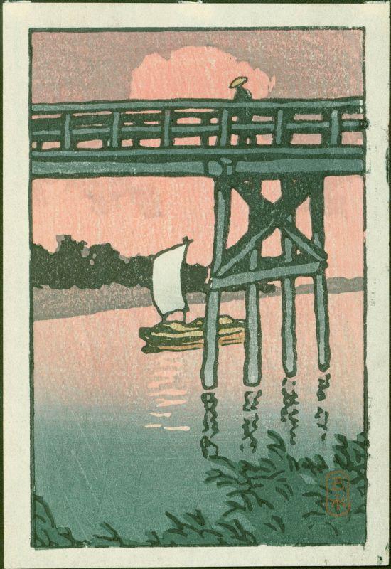 Kawase Hasui Japanese Woodblock Print - Bridge and Sailboat