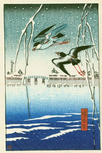 Hiroshige Japanese Woodblock Print - Birds in Flight in Snow