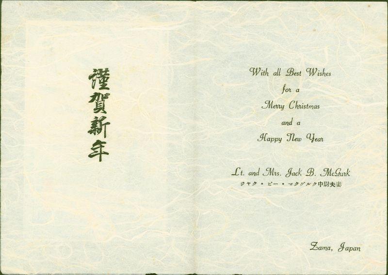 Hiroshige Japanese Woodblock Print - Birds in Flight in Snow