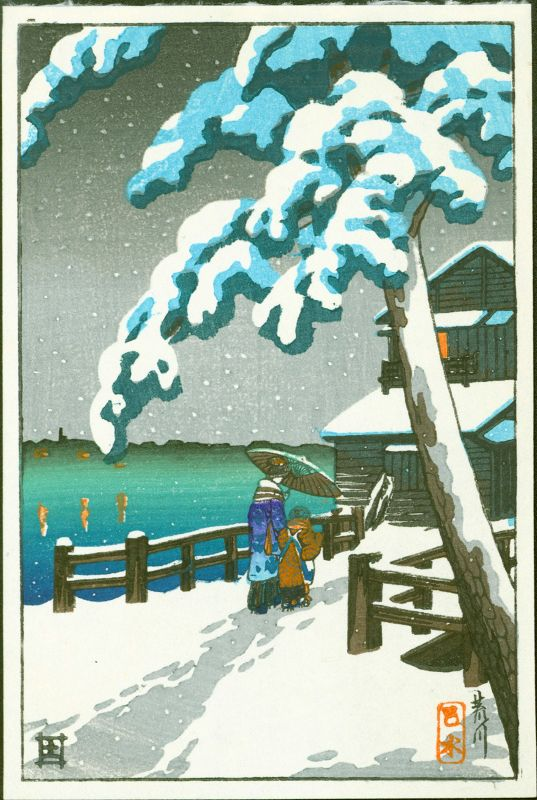 Kawase Hasui Japanese Woodblock Print - Arakawa in Snow
