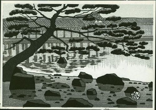 Okuyama Gijin Japanese Woodblock Print - Heian Shrine