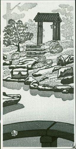 Okuyama Gijin Japanese Woodblock Print - Shorenin Temple Garden