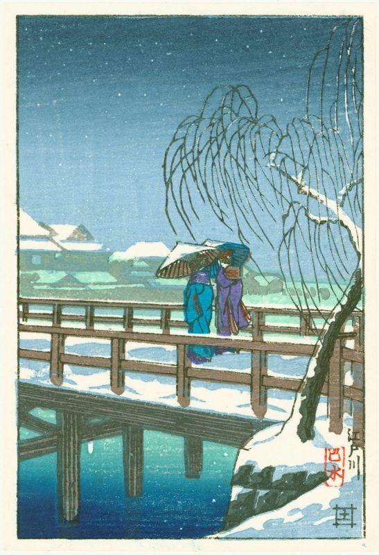 Kawase Hasui Japanese Woodblock Print - Edo River SOLD