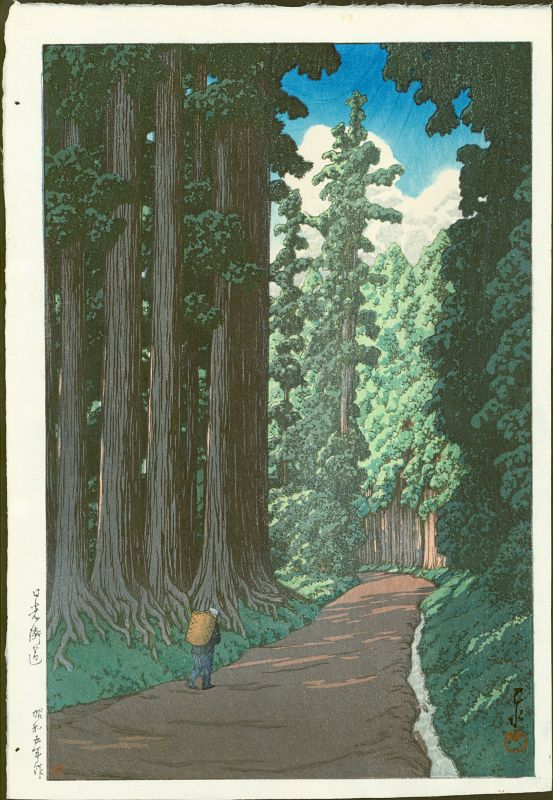 Hasui Kawase Japanese Woodblock Print - The Nikko Highway SOLD