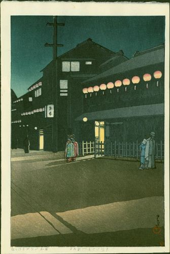 Hasui Kawase Japanese Woodblock Print - Evening Soemon-cho, Osaka SOLD