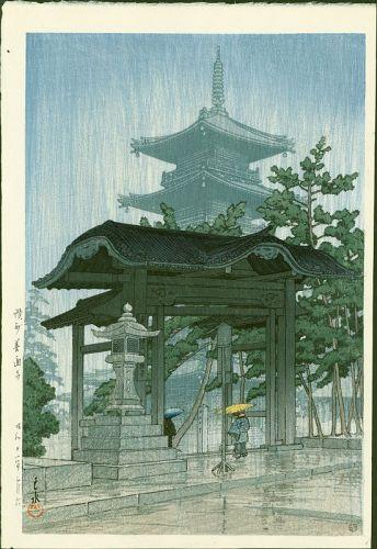Kawase Hasui Japanese Woodblock Print - Zentsuji Temple, Sanshu