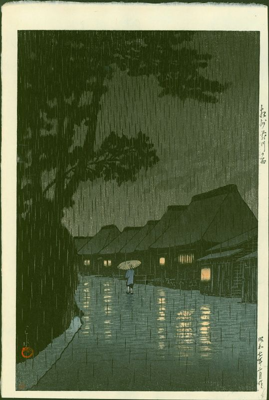 Kawase Hasui Japanese Woodblock Print - Rain in Maekawa SOLD