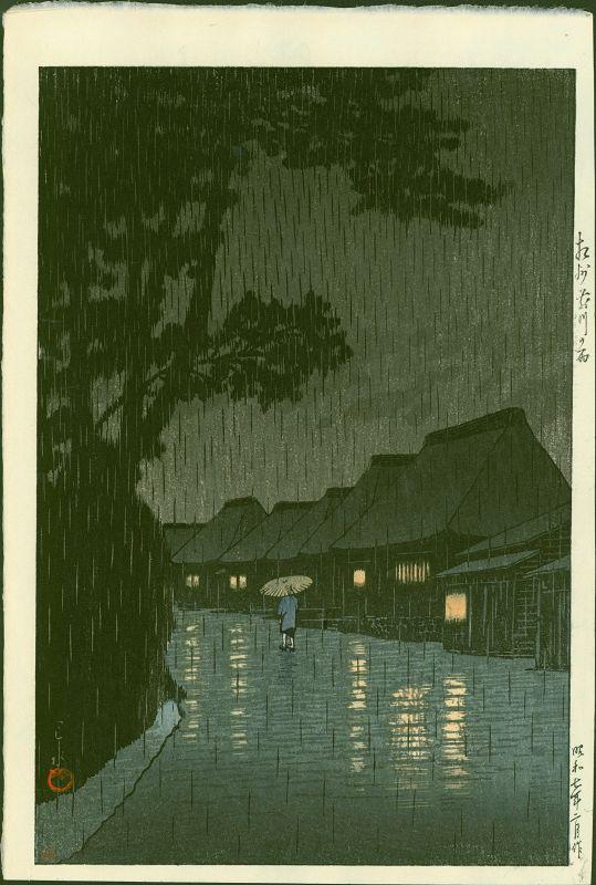 Kawase Hasui Japanese Woodblock Print - Rain in Maekawa, Soshu
