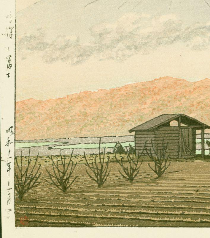 Kawase Hasui Japanese Woodblock Print - Mount Fuji, Narusawa