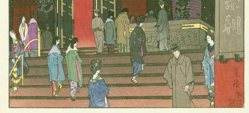 Kasamatsu Shiro Japanese Woodblock Print - Great Lantern at Asakusa