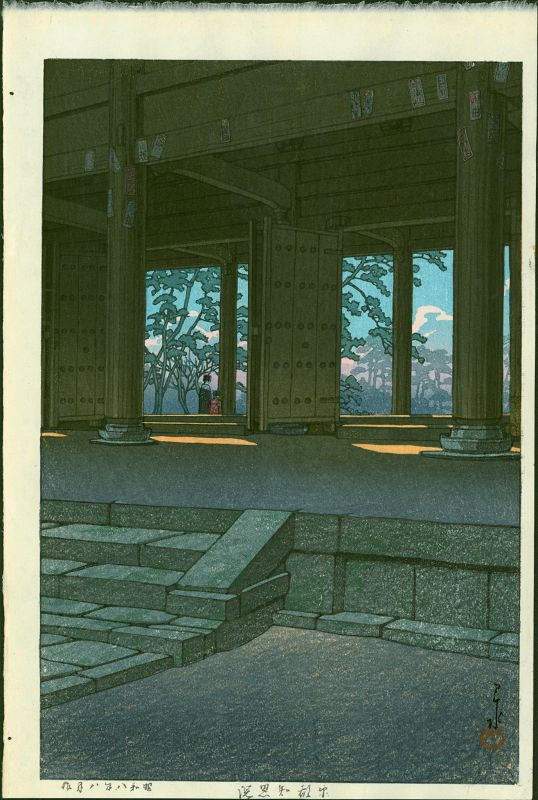 Kawase Hasui Japanese Woodblock Print - Chion Temple, Kyoto SOLD