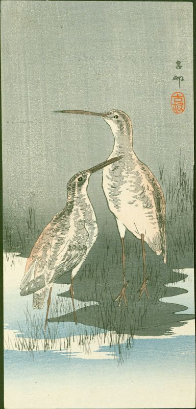 Ohara Koson Japanese Woodblock Print - Two Snipes Near Waterfront
