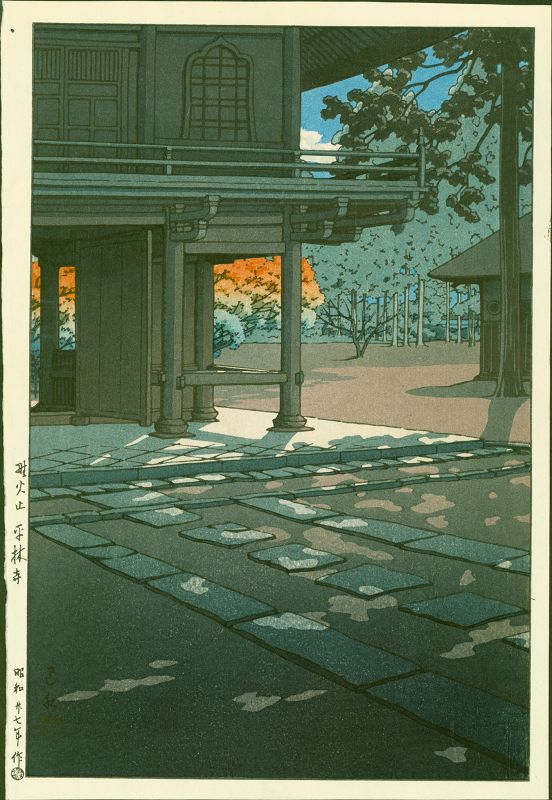 Kawase Hasui Japanese Woodblock Print - Heirin Temple 1st Edition SOLD