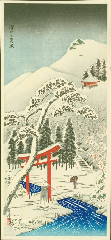 Seppo Japanese Woodblock Print - Okutono in Snow - Takemura
