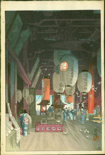 Eisho Narazaki Woodblock Print - Interior of Asakusa Temple SOLD