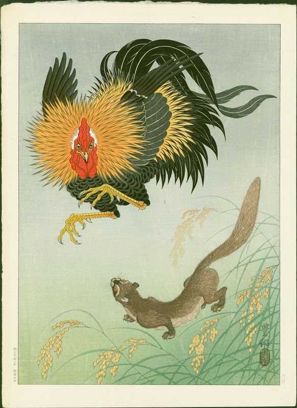 Ohara Koson (Hoson) Woodblock Print -  Rooster and Weasel - 1st ed.