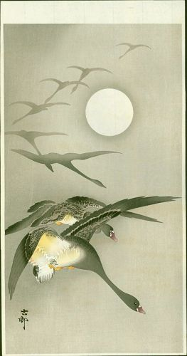 Ohara Koson Japanese Woodblock Print - Geese in Flight and Full Moon