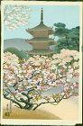Asada Tangyu (Benji) Japanese Woodblock Print - Ninnaji Temple Pagoda