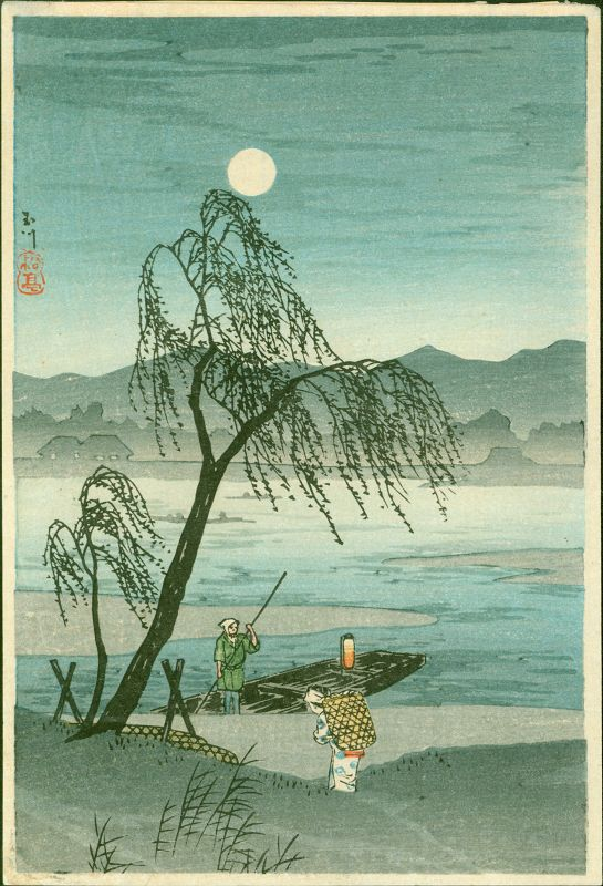 Takahashi Shotei Japanese Woodblock Print - Autumn Moon at Tama River