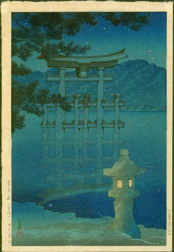 Kawase Hasui Japanese Woodblock Print - Starlit Night, Miyajima