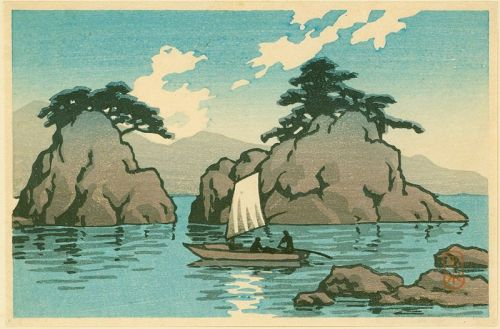 Kawase Hasui Japanese Woodblock Print - Matsushima and Sailboat - Rare