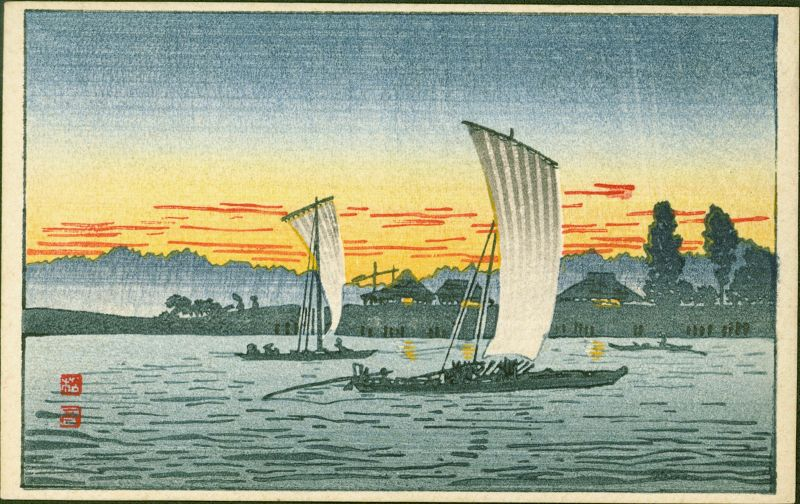 Takahashi Shotei Japanese Woodblock Postcard - Homeward Bound Boats