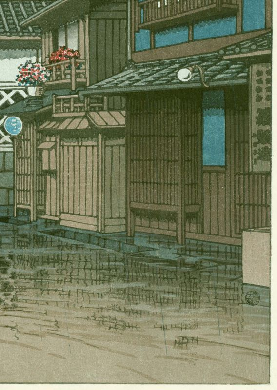 Kawase Hasui Japanese Woodblock Print - Bell Tower, Okayama - 1st ed.