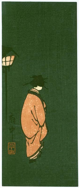 Hiroshige Ando Japanese Woodblock Print - Nichomachi in Fuchu