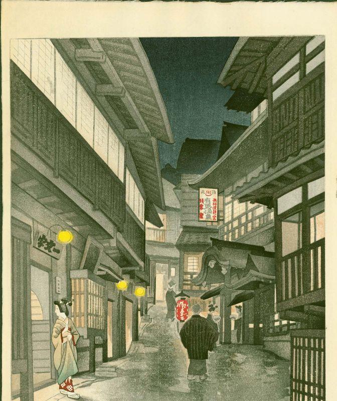 Ito Nisaburo Japanese Woodblock Print - The Inns at Arima Hot Spring