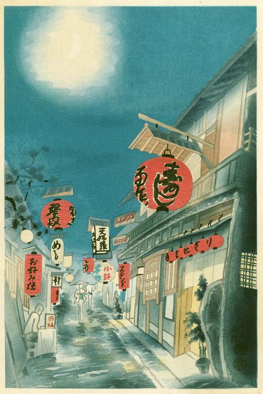 Eiichi Kotozuka Japanese Woodblock Print - Night Scene Kiyamachi St.