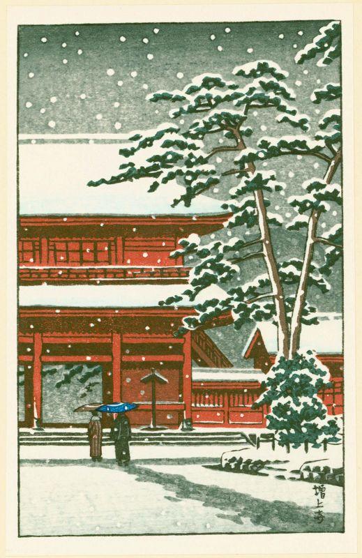 Kawase Hasui Japanese Woodblock Print - Zojoji Temple