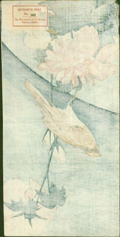 Hiroshige Ando Japanese Woodblock Print - Rose Mallow and Bird