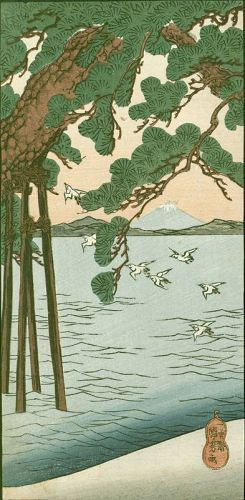Kuniyoshi Utagawa Japanese Woodblock Print - Mt. Fuji Through Pines