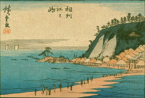 Hiroshige Ando Japanese Woodblock Print - Enoshima in Sagami Province