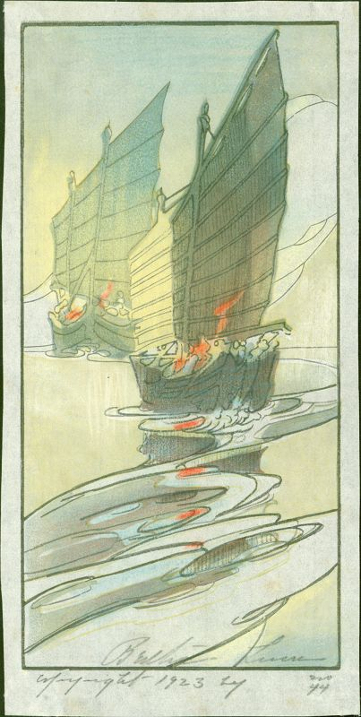 Bertha Lum Japanese Woodblock Print -Junks, Wei-Hai-Wei, 1922