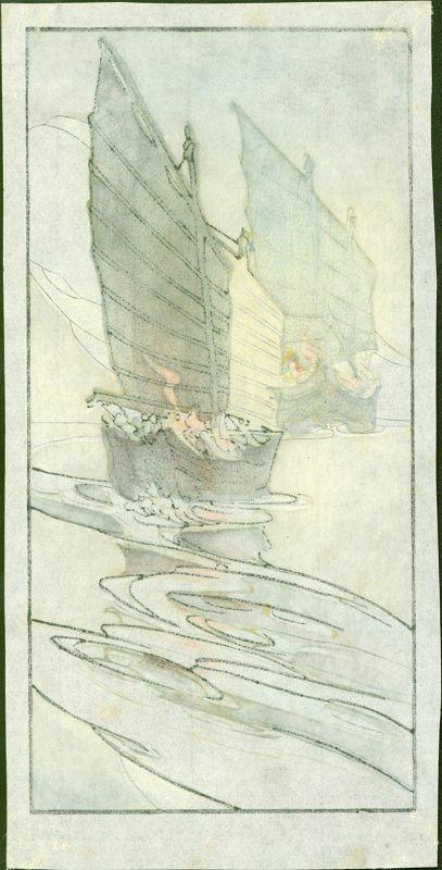Bertha Lum Japanese Woodblock Print - Junks, Wei-Hai-Wei, 1922