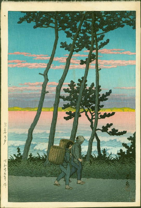 Kawase Hasui Japanese Woodblock Print - Dusk at Nakaso -Rare First Ed.