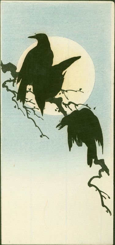 Shoda Koho Japanese Woodblock Print - Three Crows and Moon