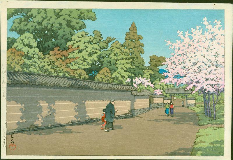 Kawase Hasui Woodblock Print - Spring in Daigo, Kyoto -1st Ed SOLD (L)