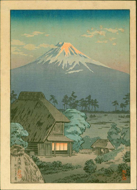 Tsuchiya Koitsu Woodblock Print - Twilight in Suzukawa - Rare SOLD
