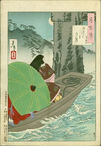 Yoshitoshi Tsukioka Woodblock Print -Itsukushima Moon SALE OF THE WEEK