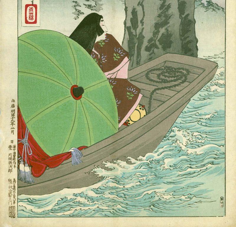 Yoshitoshi Tsukioka Woodblock Print -Itsukushima Moon SALE OF THE WEEK