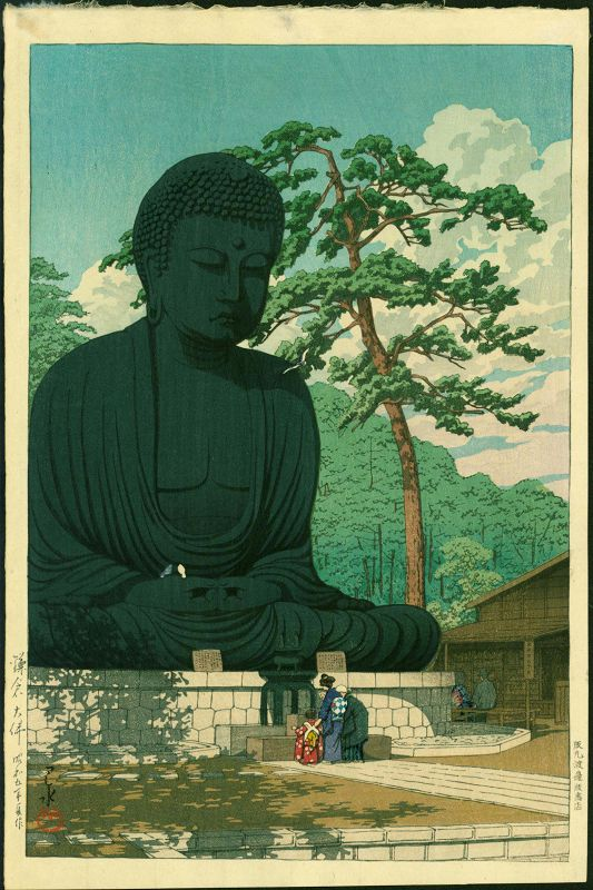 Kawase Hasui Japanese Woodblock Print - Great Buddha Kamakura 1st Ed.