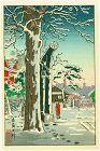 Tsuchiya Koitsu Japanese Woodblock Print - Yushima Tenjin Shrine