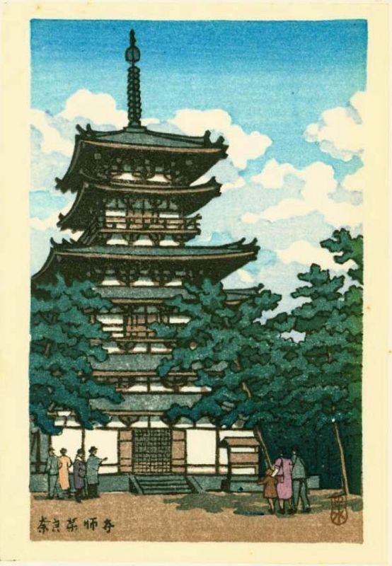 Kawase Hasui Japanese Woodblock Print - Nara Pagoda