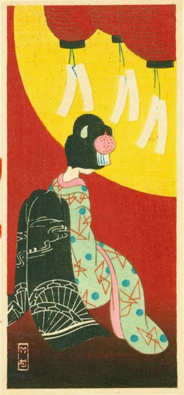 Takemura-published Woodblock Print - Geisha and Lanterns