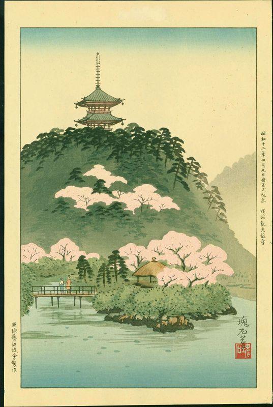 Jokata Kaiseki Japanese  Woodblock Print - Sankeien Pagoda - Rare