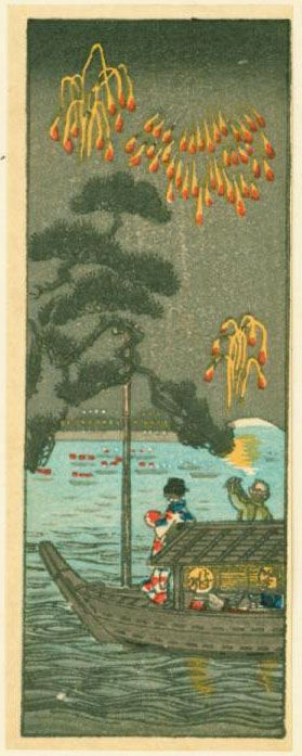 Miniature Japanese Woodblock Print - Boat and Fireworks